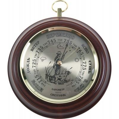 """ПБ-1/О Барометр """"Охотник"""", диаметр 170 мм"""