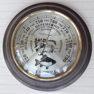 """БМ-5/Р Барометр """"Рыбак"""", диаметр 240 мм"""
