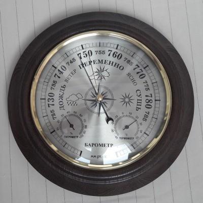БМ-8/3 Барометр (с термометром и гигрометром), диаметр 240 мм