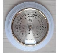 БМ-8/3 белый Барометр Смич (с термометром и гигрометром), массив дуба, диаметр 240 мм